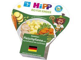 HiPP Bio fuer Kinder Teller Gemuese Fleischpfanne mit Kartoffelwuerfeln und Erbsen 250 g