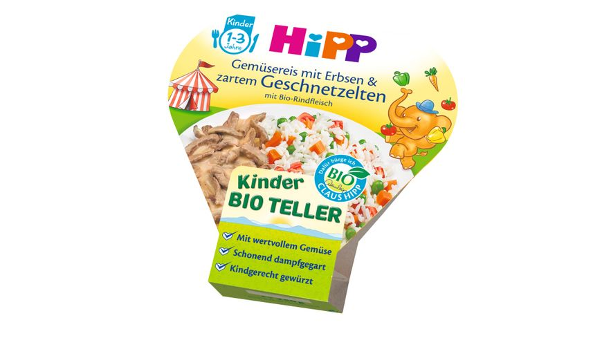 HiPP Kinder-Teller 250g: Gemüsereis mit Erbsen und zartem Geschnetzelten, ab 1+