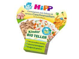 HiPP Kinder Bio Teller Gemuesereis mit Erbsen zartem Geschnetzelten