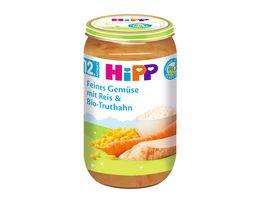 HiPP Menues ab 12 Monat Feines Gemuese mit Reis und Bio Truthahn