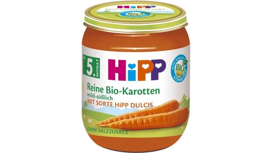 HiPP Bio Gemüse, Reine Karotte mild süßlich mit Sorte HiPP Dulcis, 125g