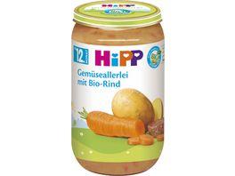 HiPP Menues ab 12 Monat Gemueseallerlei mit Bio Rind