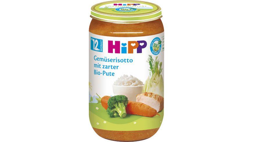 HiPP Menüs: Gemüserisotto mit zarter Bio-Pute 250 g, ab dem 12. Monat