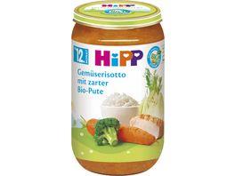 HiPP Menues Gemueserisotto mit zarter Bio Pute 250 g ab dem 12 Monat