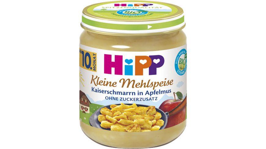HiPP Kleine Mehlspeise Kaiserschmarrn in Apfelmus 200g