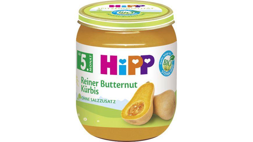HiPP Gemüse: Butternut Kürbis, ohne Salzzusatz, 125 g