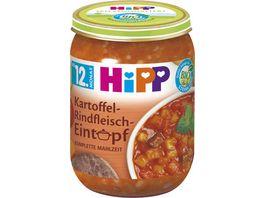 HiPP Eintoepfe 250g Kartoffel Rindfleisch Eintopf komplette Mahlzeit ab 12 Monat