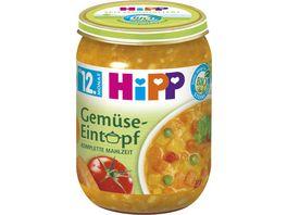 HiPP Eintoepfe 250g Gemuese Eintopf komplette Mahlzeit ab 12 Monat