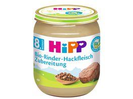 HiPP Fleisch Zubereitungen Bio Rinder Hackfleisch Zubereitung mit feinen Stueckchen