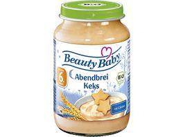 Beauty Baby Abendbrei Keksbrei