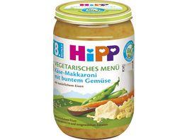 HiPP Menues ab 8 Monat Kaese Makkaroni mit buntem Gemuese