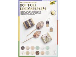 folia Designpapierblock HOTFOIL 12 Blatt DIN A4