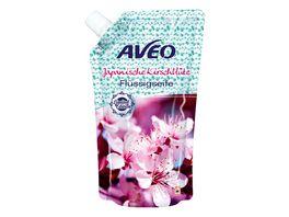 AVEO Fluessigseife Japanische Kirschbluete