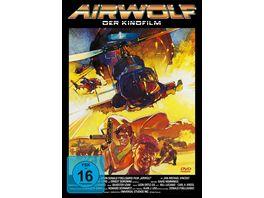 Airwolf Der Kinofilm