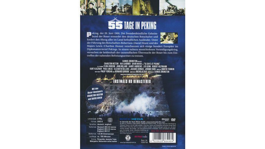 55 Tage in Peking