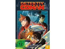 Detektiv Conan 9 Film Das Komplott ueber dem Ozean
