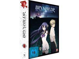 Brynhildr in the Darkness Vol 1 Sammelschuber LE