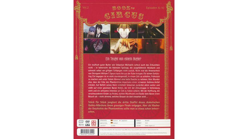 Black Butler Staffel 3 Vol 2 2 DVDs
