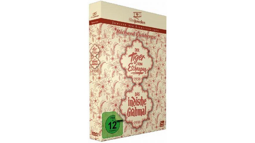 Der Tiger von Eschnapur Das indische Grabmal Filmjuwelen 2 DVDs