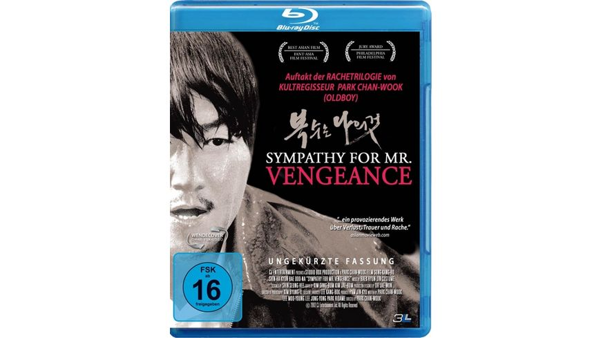 Sympathy for Mr Vengeance Ungekuerzte Fassung