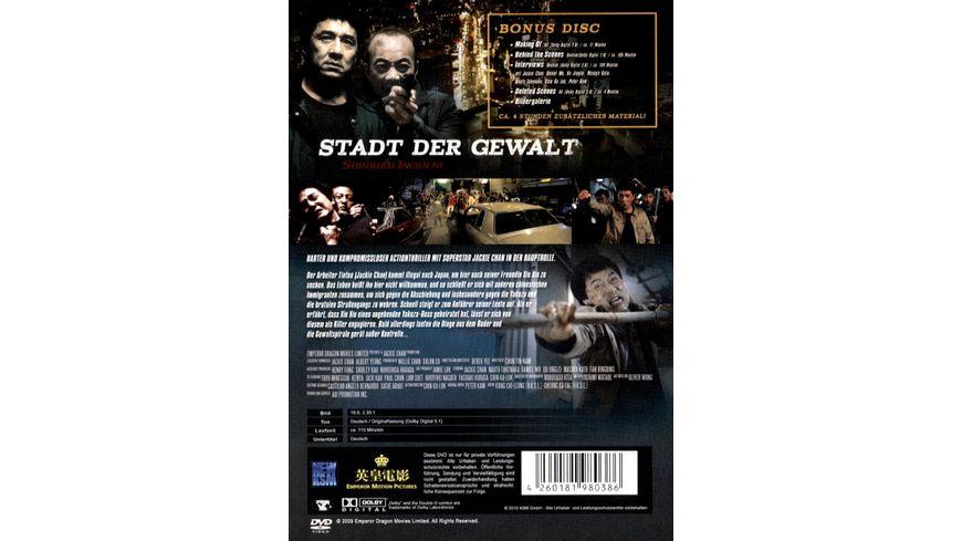 Stadt der Gewalt Uncut 2 DVDs