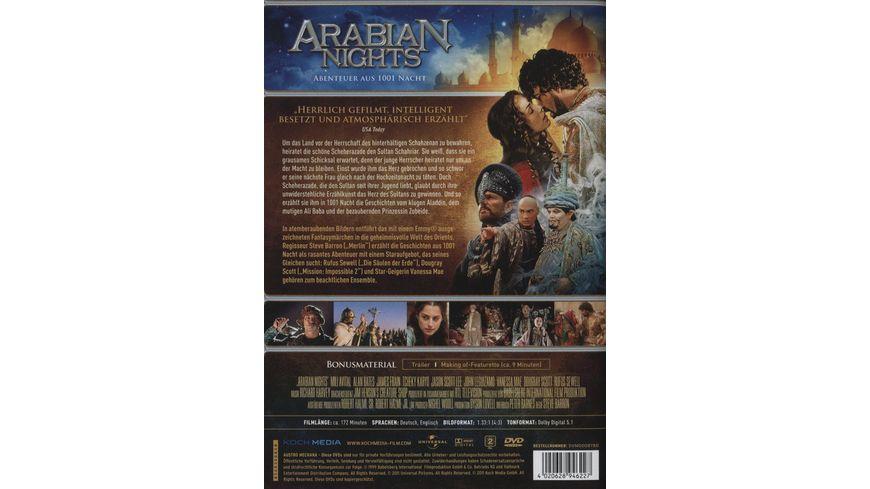Arabian Nights Abenteuer aus 1001 Nacht 2 DVDs SE
