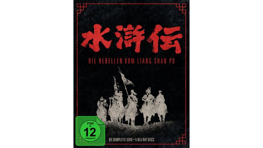 Die Rebellen vom Liang Shan Po Kompl Serie SLE 5 BRs