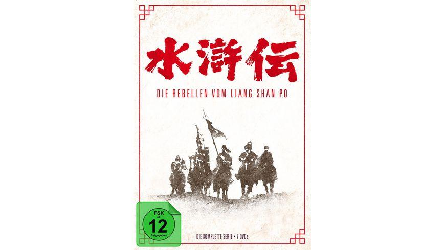 Die Rebellen vom Liang Shan Po Kompl Serie SLE 7 DVDs