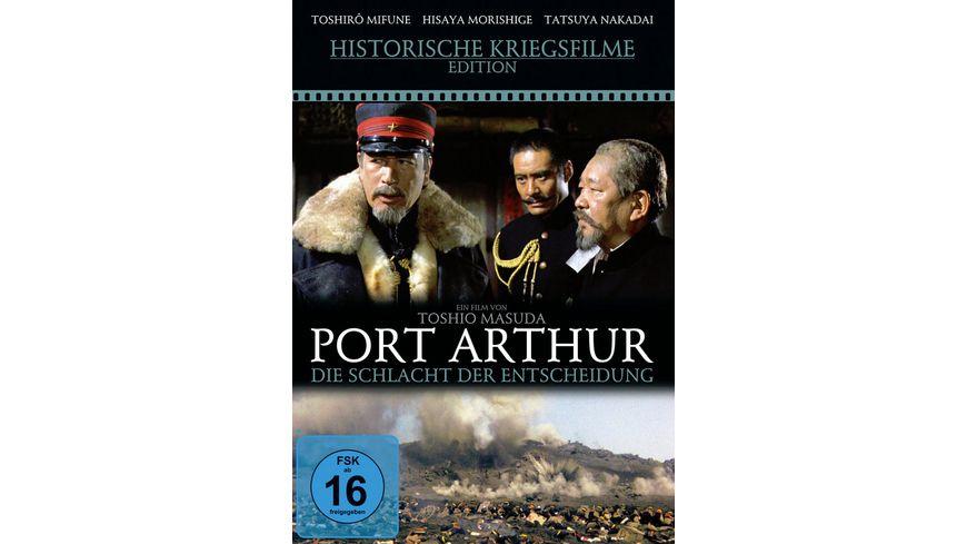 Port Arthur Die Schlacht der Entscheidung