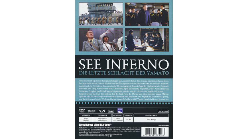 See Inferno Die letzte Schlacht der Yamato