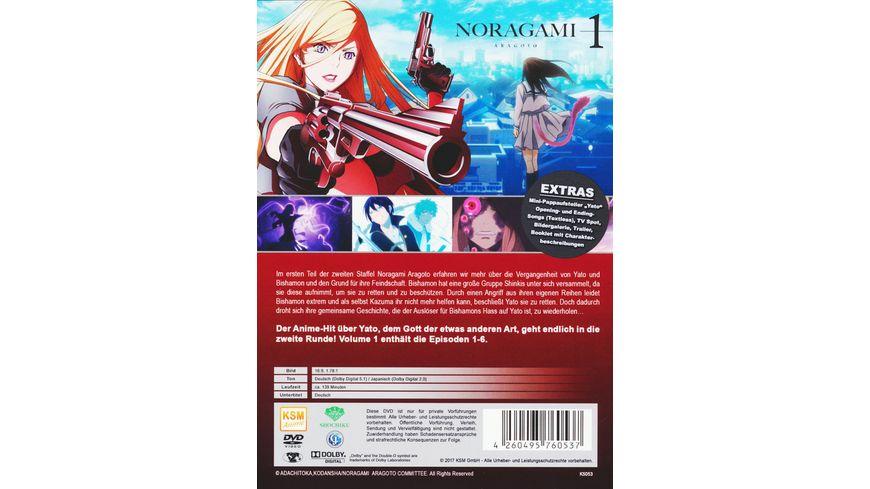 Noragami Aragoto Staffel 2 Vol 1 Episode 1 6