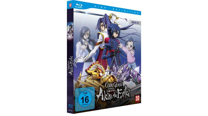 Code Geass Akito the Exiled OVA 5