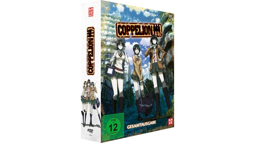 Coppelion Gesamtausgabe 4 DVDs