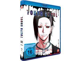 Tokyo Ghoul Vol 2