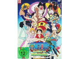 One Piece TV Special Episode of Nebulandia