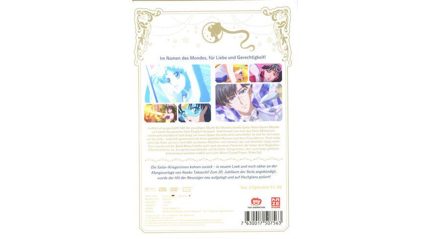 Sailor Moon Crystal Vol 3 2 DVDs LE Sammelschuber