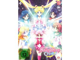Sailor Moon Crystal DVD 4 2 DVDs