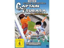 Captain Tsubasa Die komplette Serie 128 Episoden 12 DVDs