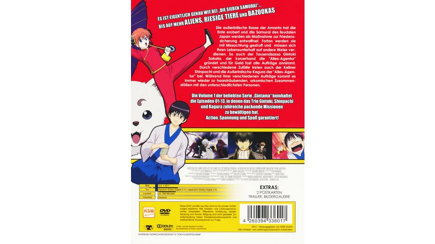 Gintama Box 1 Episode 1 13 3 DVDs