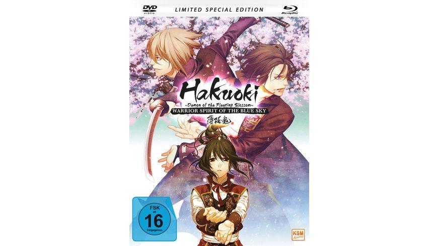 Hakuoki The Movie 2 Demon of the Fleeting Blossom Warrior Spirit of the Blue Sky Mediabook Lim Spec Edition DVD