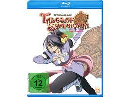 Tales of Symphonia Thete alla arc 4 OVAs
