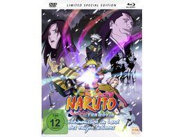 Naruto the Movie 1 Geheimmission im Land des ewigen Schnees Mediabook Limited Special Edition DVD