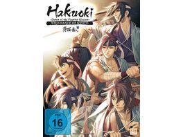 Hakuoki The Movie 1 Demon of the Fleeting Blossom Wild Dance of Kyoto