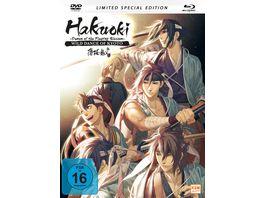 Hakuoki The Movie 1 Demon of the Fleeting Blossom Wild Dance of Kyoto Mediabook Lim Spec Ed DVD