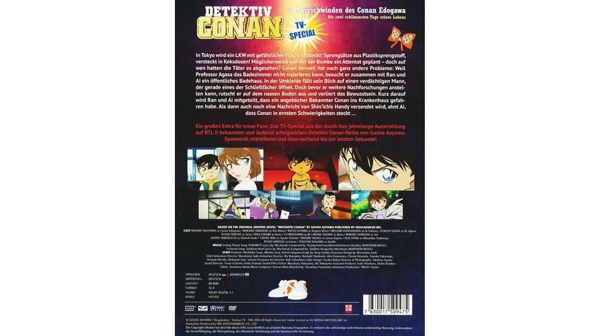 Detektiv Conan Das Verschwinden des Conan Edogawa Die zwei schlimmsten Tage seines Lebens LE