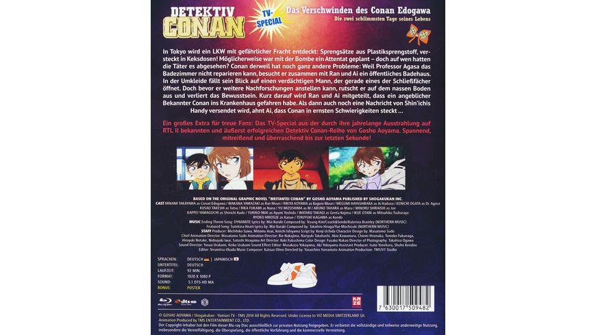 Detektiv Conan Das Verschwinden des Conan Edogawa Die zwei schlimmsten Tage seines Lebens