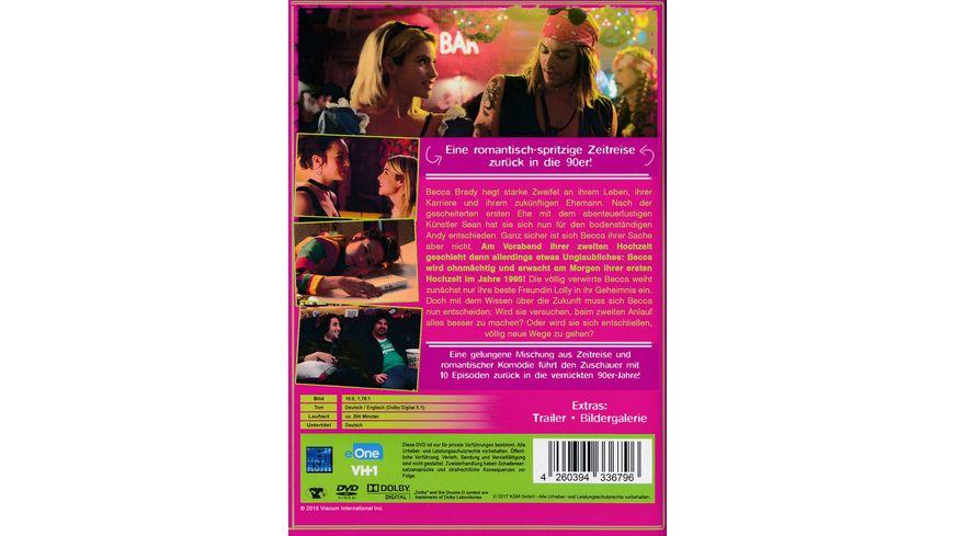 Hindsight 3 DVDs