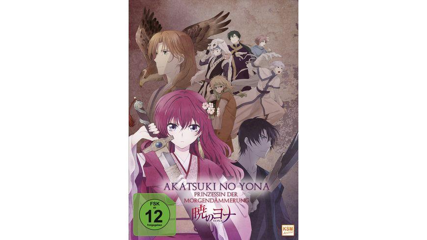Akatsuki No Yona Prinzessin der Morgendaemmerung Volume 1 Episode 01 05