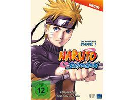 Naruto Shippuden Staffel 1 Rettung des Kazekage Gaara Uncut 4 DVDs