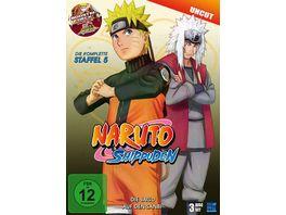 Naruto Shippuden Staffel 5 Uncut 3 DVDs
